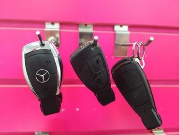 Ключи Mercedes. Ключ перестал крутится в замке w210, w202 . Прошивка