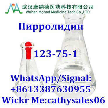 Cas 123-75-1 пиррол cas -2, 2-бромовалерофенонОтносится к