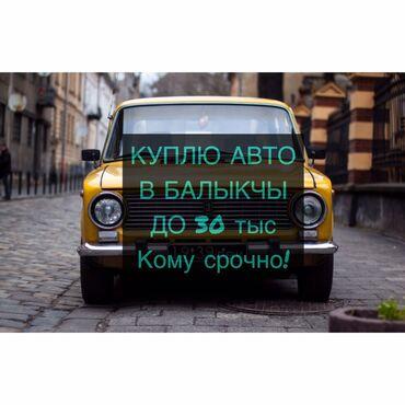 ВАЗ (ЛАДА) - Бишкек: ВАЗ (ЛАДА) 1.5 л. 2020