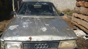 Audi Quattro 1985   194064 км