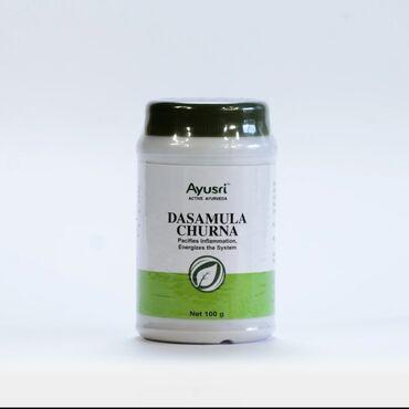 Аюрведическое средство ДАШАМУЛА (Dashmul)/дашамул/дашмул/дасамула назв