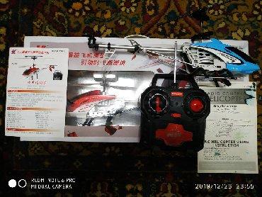 gps навигатор pioneer в Кыргызстан: Продаю вертолеты. На один из вертолетов есть коробказапосной