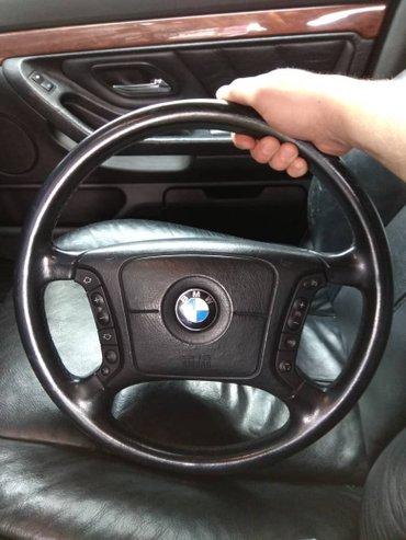 ПРОДАЮ ИЛИ МЕНЯЮ МУЛЬТИРУЛЬ ОТ BMW 3500 в Бишкек