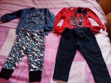 Ostala dečija odeća | Bajina Basta: Prodajem nove kompletice