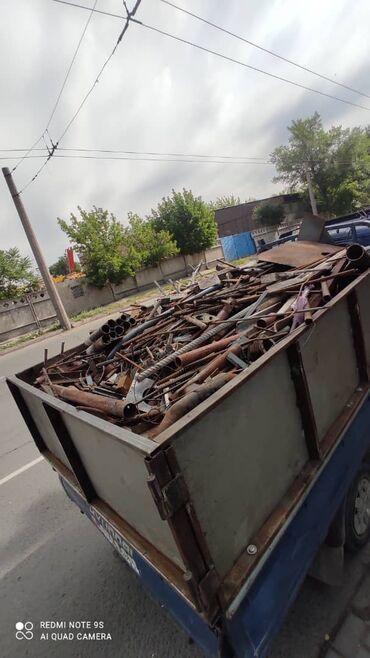 купли продажа авто в Кыргызстан: Куплю чёрный металл само вывоз дорого Куплю черный метал