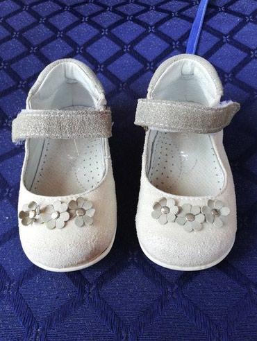 Decije cipele, 20broj - Batajnica