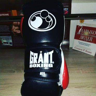 Новые боксерские кожаные в Бишкек
