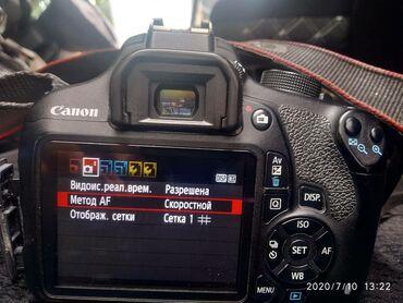 удобный фотоаппарат в Кыргызстан: Продаю фотоаппарат Canon 1200D в комплекте объектив 75/300, зарядное