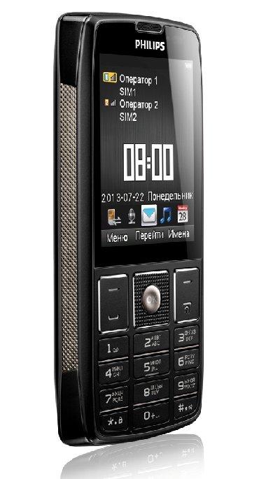 Philips xenium x623 - Кыргызстан: Phiilips x5500 сост 10/9 2 сим батарея держиться на 30дней