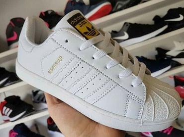 Bele-patike - Srbija: Adidas bele patike ženske novo 36-46