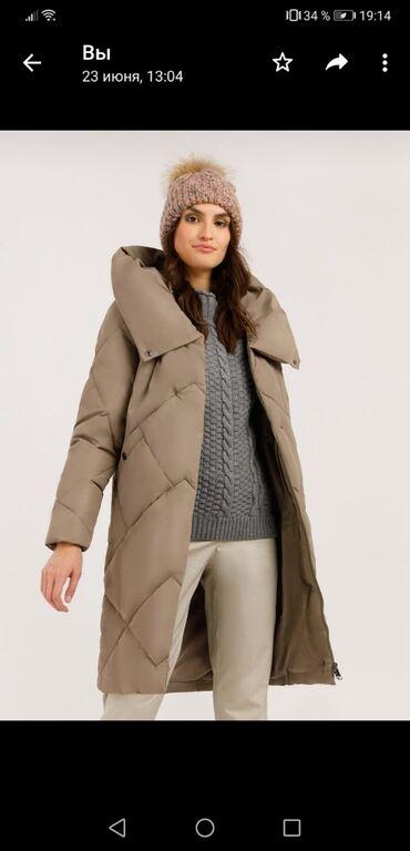 Продам куртку пальто новое, привезли с германии. Маме оказалось