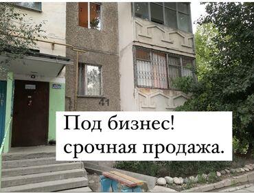 ���� ������������ �������������� в Кыргызстан: 105 серия, 3 комнаты, 83 кв. м Угловая квартира