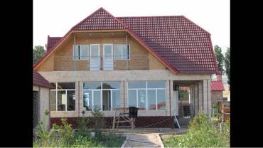 Продаю дом 180 кв.м. с ремонтом с в Чок-Тал