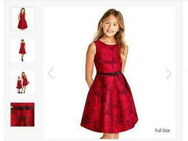 Новое платье из Америки на прокат на в Бишкек