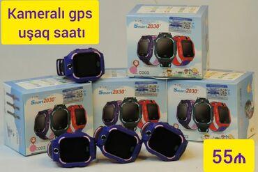 - Azərbaycan: Kameralı GPS uşaq saatı