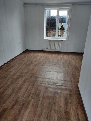 сдается 1 комнатная квартира in Кыргызстан   ПОСУТОЧНАЯ АРЕНДА КВАРТИР: 1 комната, 20 кв. м