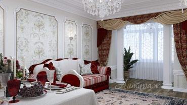 Квартира на сутки,на час, на ночь.Центр Квартиры элитные,чистые. в Бишкек
