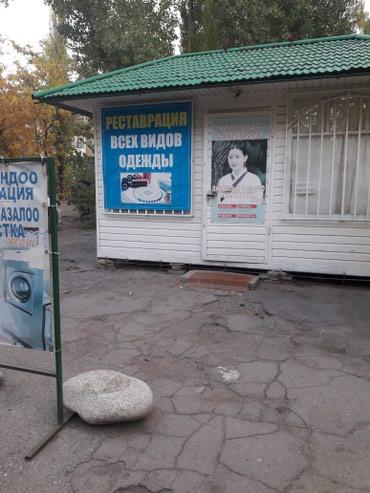 Продаю действующий в Бишкек