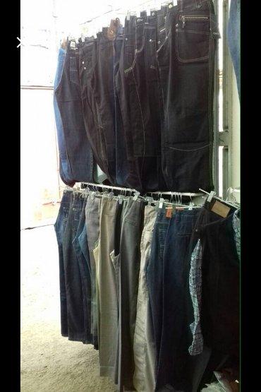 Ош,мужские джинсы оптом и в розницу одна цена в Ош