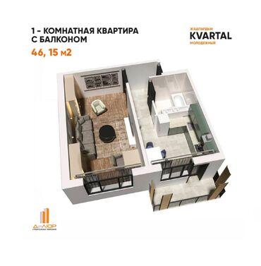 tufli made in italy в Кыргызстан: 1 комнатная квартира от строительной компании Делюр.  Новый микрорайон