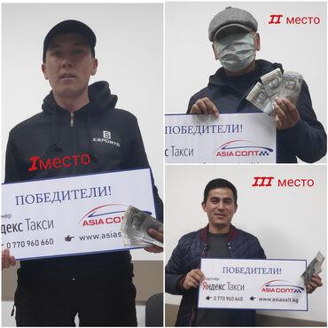 футбольные поля бишкек в Кыргызстан: Начни получать денежные подарки прямо СЕЙЧАС!Стань партнером Яндекс