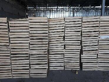 Продаю Ящики деревянные длинна 37см,ширина 27см,высота 12см двух