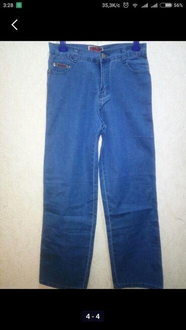 40-42 р. Новые джинсы мужские (подростковые), прямые, синего цвета