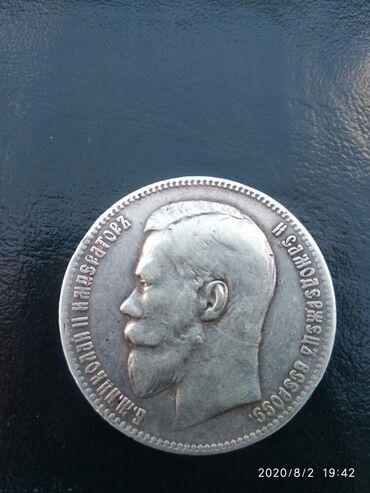 Монеты - Кыргызстан: Куплю серебряные рубли