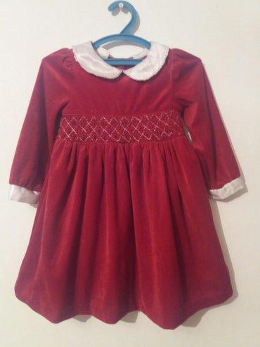 Красивое велюровое платье на возраст в Бишкек