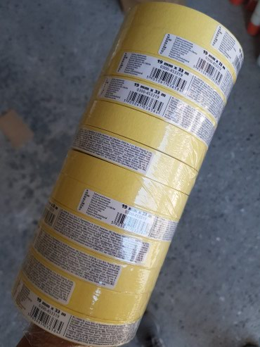 Papirne  trake svih  dimenzija od: 19×33m 100 din - Odzaci