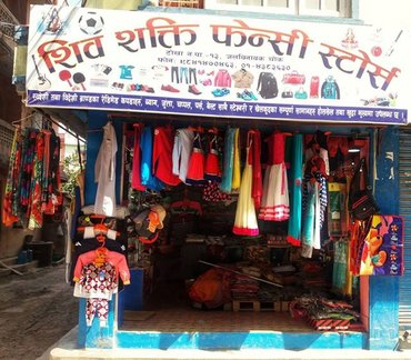 The fancy shop is well renowned in its local area. It has great deal in Kathmandu