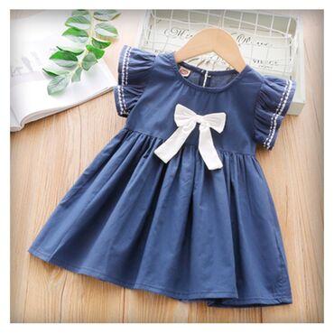 Детское платье !