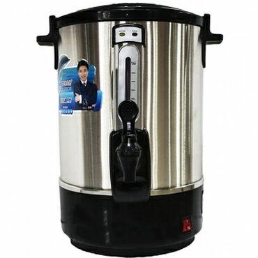 Термопот gipfel wh-680 10 литров! С легкостью кипятит воду, как