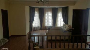 сдаю новый особняк с большим участком, всё меблировано, вся бытовая те в Бишкек