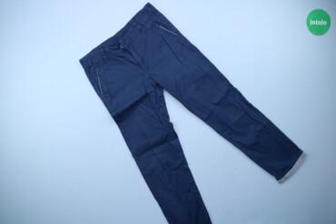 Дитячі однотонні штани Cycle Band на вік 9-10 р.    Довжина: 83 см Дов