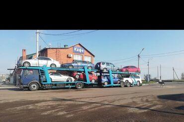 �������������������� 10 ������������ �������� �� �������������� в Кыргызстан: Продаю грузовой автовоз цена 17$ немного торг уместен, в хорошем состо