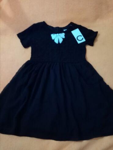 Dečija odeća i obuća - Sremska Kamenica: Haljinica 104 nova