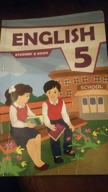 Bakı şəhərində Учебник 5 класс