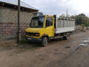 3 в 1 принтер сканер ксерокс in Кыргызстан | ПРИНТЕРЫ: Грузовики