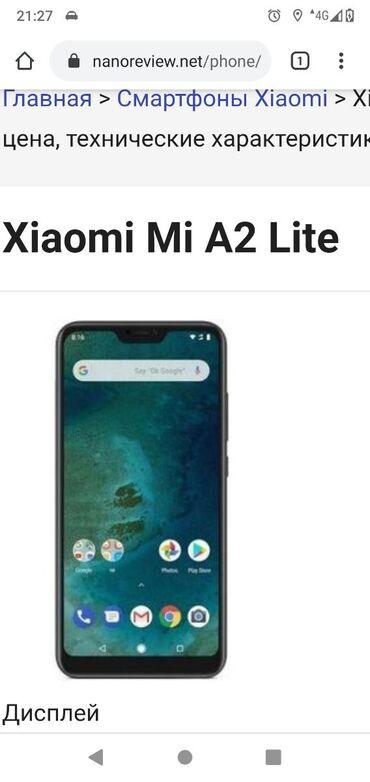 xiaomi-3 в Кыргызстан: Б/у Xiaomi Mi A2 32 ГБ Черный
