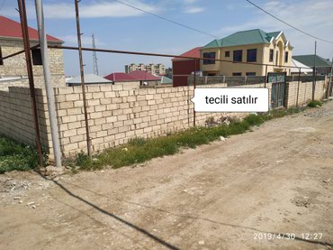 Sumqayıt şəhərində Tecili satılır.qaradag rayonu müşviqabad qəsəbəsində.mektebe