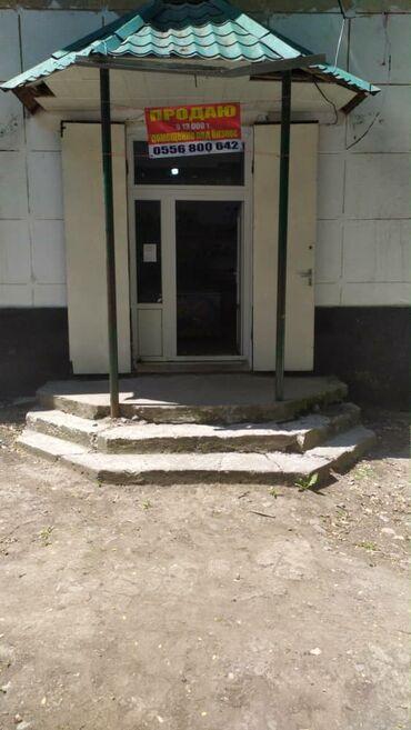 сдам квартиру с последующим выкупом in Кыргызстан | СНИМУ КВАРТИРУ: 2 комнаты, 34 кв. м, Без мебели