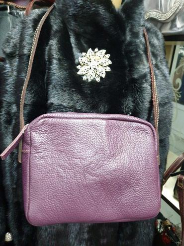 шикарнейшая распродажа сумок в Кыргызстан: Распродажа сумок! Кожа 100% от 500сом