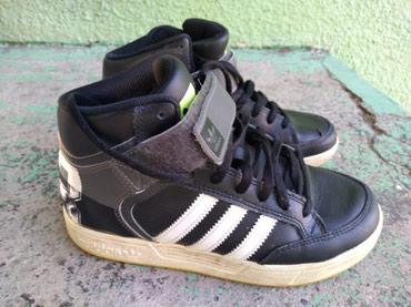 Duboke,kozne patike-original adidas - Ruma