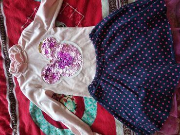 Находки, отдам даром - Аламедин (ГЭС-2): Отдам даром. Одежду детскую для девочки 2- 5 лет и для взрослых