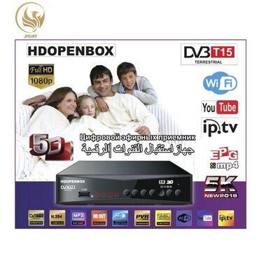 """tv tuner - Azərbaycan: """"DVB T15"""" tüneri.HD open box ( HDOPENBOX, HD openbox ) tüneri ( tüner"""