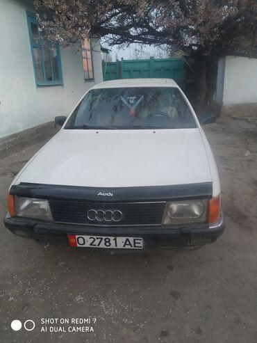 Audi 100 2.2 л. 1988