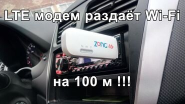 3g usb modem в Кыргызстан: 3G/ 4G мобильный Wi-Fi модем - роутер Huawei 8372. Данное устройство