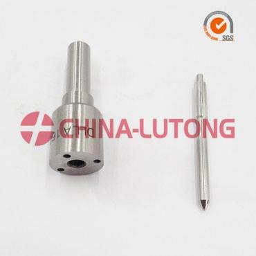 Cummins injectors or nozzles 093400-5320/105007-1520/6 Np-dn20pd32 в Григорьевка