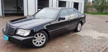 Mercedes-Benz S 500 5 л. 1996